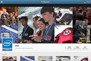 Instagram-intel